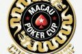 PokerStars Macau Poker Cup is back!